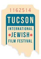 Tucson JCC